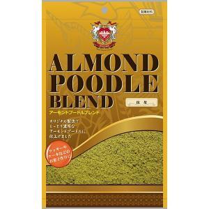 アーモンドプードルブレンド 抹茶 240g