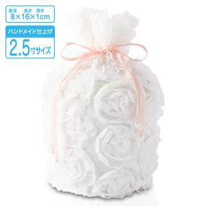 ペット用 レース 骨壷カバー 天使のリボン 2.5寸用 ピンク watasinoseikatu