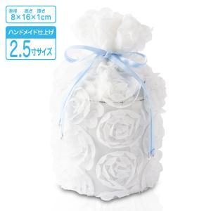 ペット用 レース 骨壷カバー 天使のリボン 2.5寸用 ブルー watasinoseikatu