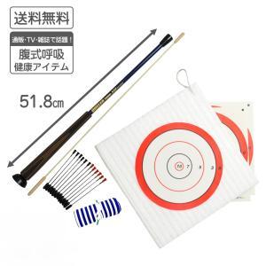 NEW デュエラー500 スポーツ仕様 吹き矢 セット 送料無料|watasinoseikatu