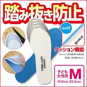 フットレスキュー 踏み抜き防止インソール 中敷き Mサイズ 19cm〜23cm|watasinoseikatu