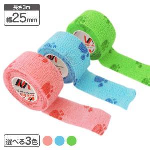 くっつき包帯 vantex 25mm×3m ペットにも使える自着性伸縮包帯 ラテックスフリー
