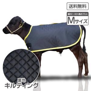 カーフジャケット CFジャケット Mサイズ 仔牛用|watasinoseikatu