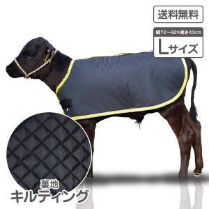 カーフジャケット CFジャケット Lサイズ 仔牛用 【送料無料】|watasinoseikatu