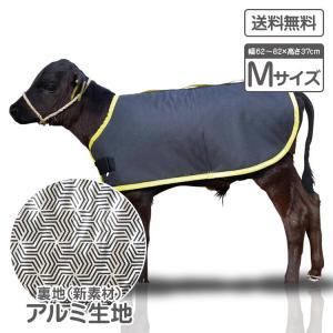 カーフジャケット アルミ生地 Mサイズ 仔牛用 【 送料無料 / 新素材AL 】|watasinoseikatu