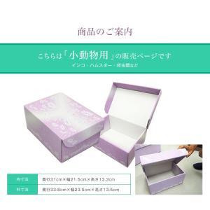 ペット用棺「紫苑」小動物用|watasinoseikatu|02