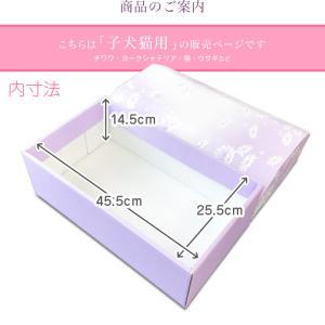 ペット用棺「紫苑」子犬・猫用|watasinoseikatu|04