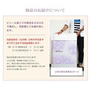 ペット用棺「紫苑」小型犬用|watasinoseikatu|03