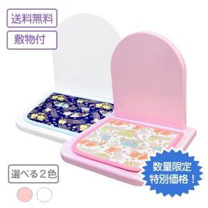 仏壇 半円ステージ ピンク「ペットロス 供養 ロウソク立て 花立て 茶器 香炉」 watasinoseikatu