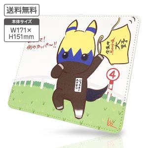 ホクセンジョウオー マウスパッド 【ゆうパケット対応 / 競馬・競走馬グッズ 】 watasinoseikatu