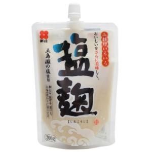 塩麹 しお糀 200g 3パックセット 送料無料セール