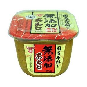 フンドーキン「九州そだち 無添加あわせ味噌」は 米麹と麦麹を合わせ大豆と塩で仕込み長期間低温醸造し ...