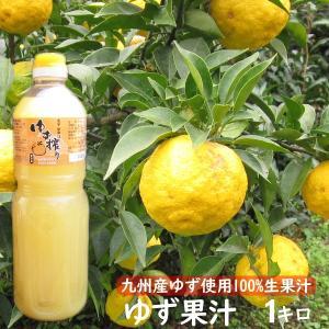 人気グルメ番組「満点青空レストラン」や多数のメディアで紹介された、柚子果汁「ゆず搾り」柚子玉、約80...