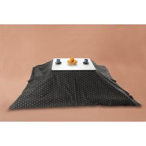 Kotatsu こたつ上掛け 長方形205×315cm 麻刺し子 watayamori