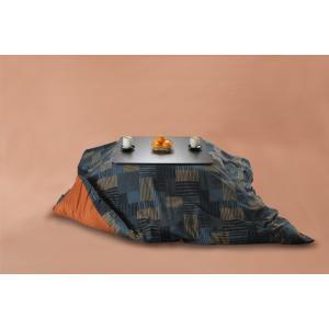 Kotatsu こたつ布団カバー 正方形205cm角用 縞づくし watayamori