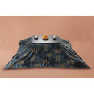 Kotatsu こたつ上掛け 長方形(中)用 205cm×245cm 縞づくし watayamori
