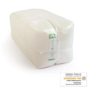 インド綿100% 3000g(300g×10枚入) watayamori
