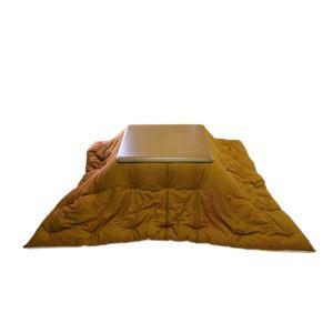 こたつ 掛け布団 正方形 205cm角 わらべ からし|watayamori