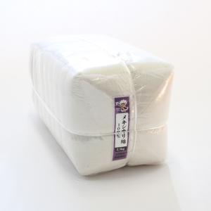 メキシカリ綿100% 2500g(250g×10枚入) watayamori