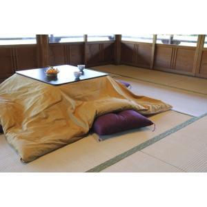 Kotatsu こたつ布団カバー 長方形(中)用 205cm×245cm なごみ からし watayamori
