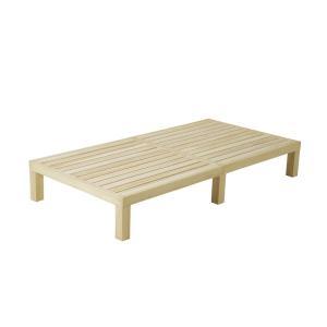 桐のすのこベッド ダブルベッド