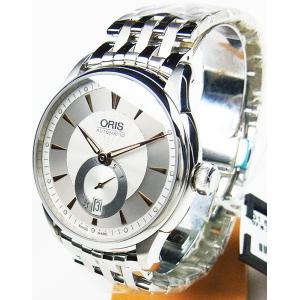 オリス 時計 メンズ ORIS スモールセコンドデイト 623 7582 40 51M 日本正規品