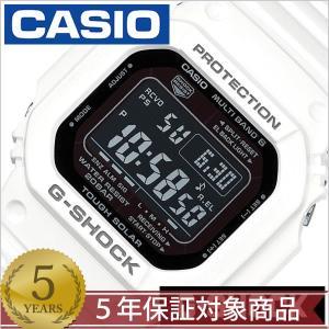 カシオ 腕時計 Gショック 時計 CASIO G-SHOCK