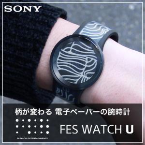 【型番】FES-WA1-B【ケース】材質:ステンレススティール+ブラックIP サイズ:約径43mm ...