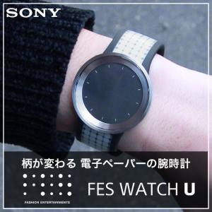 【型番】FES-WA1-S【ケース】材質:ステンレススティール サイズ:約径43mm 重さ約:75g...