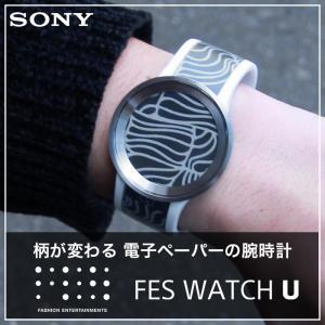 【型番】FES-WA1-W【ケース】材質:ステンレススティール サイズ:約径43mm 重さ約:75g...