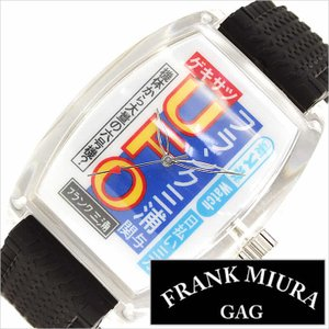【型番】FM04TK-UFOBK【ケース】材質:NASAとは一切関係ないプラスチック サイズ:縦45...