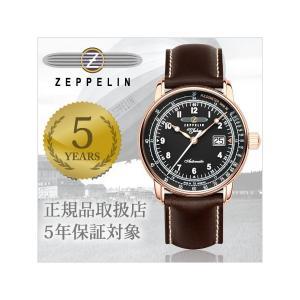 【型番】ZEP-7654-2【ケース】材質:ステンレススティール サイズ:縦×横42mm 重さ約:8...