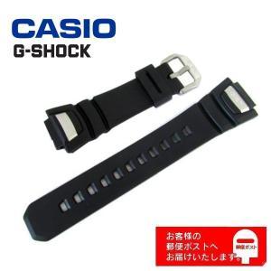 GS-1000J GS-1100 GS-1150 CASIO カシオ 純正 G-shockベルト G ショックバンド ラバー ウレタン ブラック 10332054