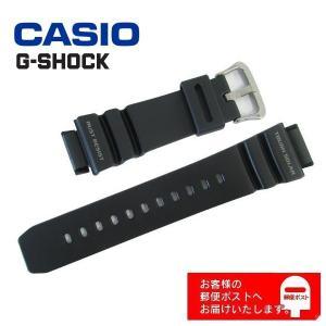 GW-9100-1JF CASIO カシオ 純正 G-shockベルト G ショックバンド ラバー ウレタン ブラック 10268319