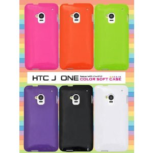 HTC J One HTL22用 カラーソフトケース for au HTC J One HTL22 スマホケース スマホカバー|watch-me