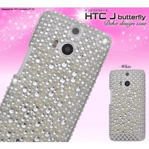 HTC J butterfly HTL23用 デコケース au HTC J バタフライ HTL23 スマホケース スマホカバー|watch-me