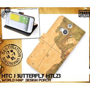 HTC J butterfly HTL23用 ワールドデザインケースポーチ au HTC J バタフライ HTL23 スマホケース スマホカバー|watch-me