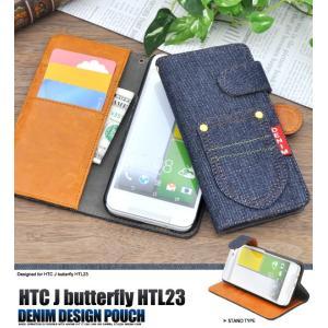 HTC J butterfly HTL23用 レッドタグ ジーンズモデル デニムスタンドケースポーチ au HTC J バタフライ HTL23 スマホケース スマホカバー|watch-me