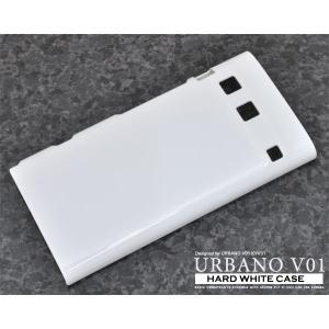 URBANO V01 KYV31用用 ハードホワイトケース au アルバーノ V01 スマホケース スマホカバー|watch-me