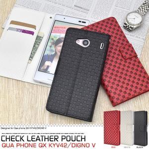 スマホケース Qua phone QX KYV42/DIGNO V用 市松模様デザイン手帳型ケース au 京セラ キュアフォン KYV42 ディグノブイ|watch-me