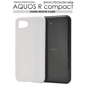 アクオス スマホケース AQUOS R compact 用ハードホワイトケース スマホカバー アクオス アール コンパクト|watch-me