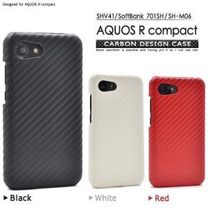 アクオス スマホケース AQUOS R compact 用 カーボンデザインケース スマホカバー アクオス アール コンパクト|watch-me