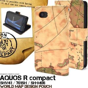 アクオス スマホケース AQUOS R compact用 ワールドデザイン手帳型ケース アクオス アール コンパクト|watch-me