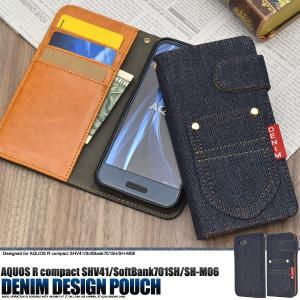 アクオス スマホケース AQUOS R compact用  ポケットデニム手帳型ケース スマホカバー アクオス アール コンパクト|watch-me