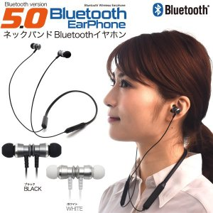 ワイヤレスイヤホン Bluetooth5.0対応 ネックバンドタイプ ブルートゥース イヤホン|watch-me
