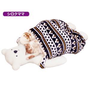 もぐってねんね シロクママ (90×55cm)猫用ベッド 寝袋 秋冬 ペット用 犬猫用 あったか ドギーマン|watch-me