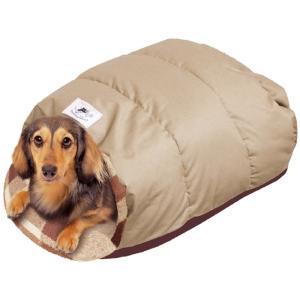 ドギーマン 電気のいらない ふかふかダウンベッドM 小型犬用ベッド カドラー  秋冬 ペット用 犬猫用 あったか|watch-me