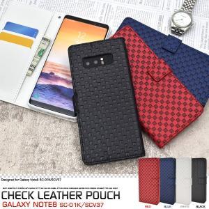 ギャラクシー スマホケース Galaxy Note8 SC-01K/SCV37用  市松模様デザイン手帳型ケース ギャラクシーノートS8 docomo au watch-me
