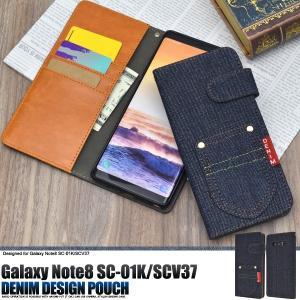 ギャラクシー スマホケース Galaxy Note8 SC-01K/SCV37用 ケットデニム手帳型ケース ギャラクシーノートS8 docomo au watch-me