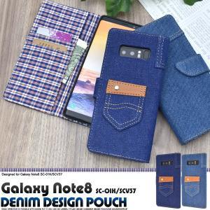 ギャラクシー スマホケース Galaxy Note8 SC-01K/SCV37用 チェックデザインデニム手帳型ケース ギャラクシーノートS8 docomo au watch-me